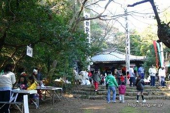 小野山祭り