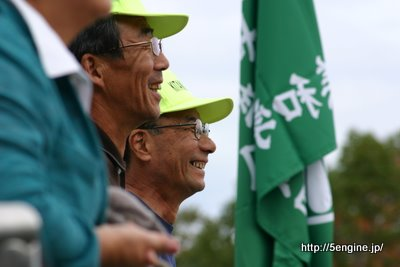第7回静岡市区民総体-声援